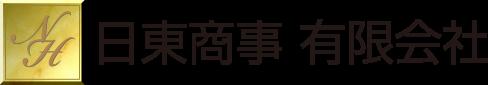 日東商事 | 鹿児島市吉野を中心とした宅地開発、土地活用、売土地・売家情報